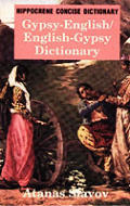 Gypsy English Concise Dictionary