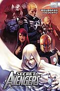 Secret Avengers 01 Mission to Mars