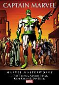 Marvel Masterworks Captain Marvel Volume 1