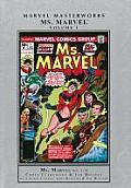 Marvel Masterworks Ms Marvel Volume 1