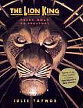 Lion King Pride Rock On Broadway