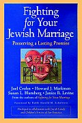 Fighting For Your Jewish Marriage Preser