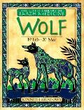 Wolf Little Earth Medicine Library