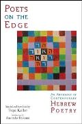Poets on the Edge An Anthology of Contemporary Hebrew Poetry