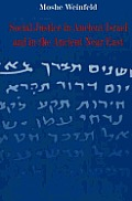 Social Justice In Ancient Israel & In Th