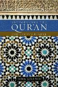 Introducing The Quran For Todays Reader