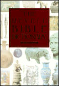 Revell Bible Dictionary