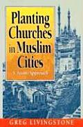 Planting Churches in Muslim Cities A Team Approach