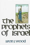 Prophets Of Israel