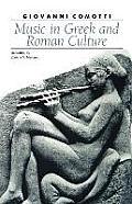 Music In Greek & Roman Culture