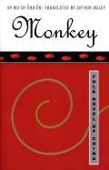 Monkey Folk Novel of China