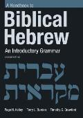 Handbook To Biblical Hebrew An Introductory Grammar