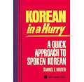 Korean in a Hurry A Quick Approach to Spoken Korean Revised