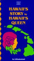 Hawaiis Story By Hawaiis Queen