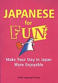 Japanese For Fun Make Your Stay In Jap
