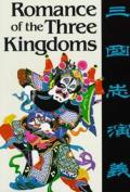 Romance Of The Three Kingdoms San Kuo Ch