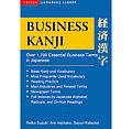 Business Kanji