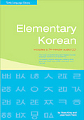 Elementary Korean With Includes a 74 Minute Audio CD