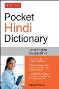 Tuttle Pocket Hindi Dictionary Hindi English English Hindi