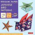 Origami Paper - Japanese Bird Patterns - 8 1/4 - 48 Sheets: Tuttle Origami Paper: High-Quality Origami Sheets Printed with 8 Different Designs: Instru