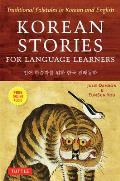 Korean Stories For Language Learners Traditional Folktales in Korean & English