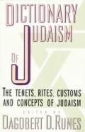 Dictionary Of Judaism