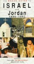 Bazak Guide To Israel Jordan 1996 97