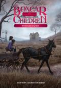 Boxcar Children 004 Mystery Ranch