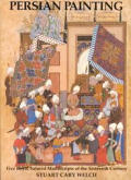 Persian Painting Five Royal Safavid Ma N