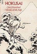 Hokusai One Hundred Views Of Mt Fuji