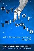 Out of This World: Why Literature Matters to Girls