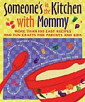 Someones In The Kitchen With Mommy 10