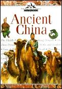 Ancient China Nature Company Discoverie