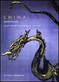 China 5000 Years Innovation & Transforma