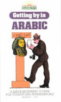 Getting By In Arabic Book & 2 Audio Cass