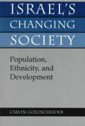 Israels Changing Society Population Ethn