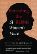 Rereading The Rabbis A Womans Voice