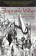 Japans War The Great Pacific Conflict