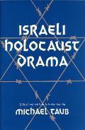 Israeli Holocaust Drama