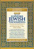 New Standard Jewish Encyclopedia