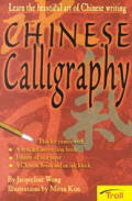 Chinese Calligraphy: Learn the Beautiful Art of Chinese Writing