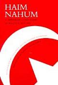 Haim Nahum: A Sephardic Chief Rabbi in Politics, 1892-1923