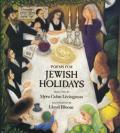 Poems For Jewish Holidays