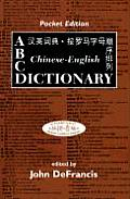 Abc Chinese English Dictionary Alphabetically