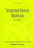 Integrated Korean Beginning 1 Textbook Workbook