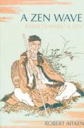 Zen Wave Bashos Haiku & Zen