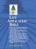 Bible Kjv Burgundy Life Application