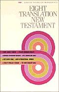 New Testament Parallel Kjv Phillips Rsv Jerusalem Living Niv Todays English