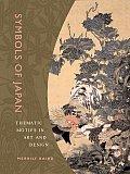 Symbols of Japan Thematic Motifs in Art & Design