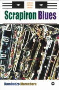 Scrapiron Blues